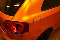 Оранжевый матовый хром 1,52 м