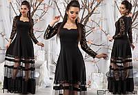 Пышное платье в пол со вставками сетки на юбке и гипюром на рукавах.