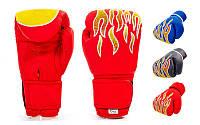 Перчатки боксерские детские PVC на липучке BO-3952 (р-р 6oz, синий, красный, черный)