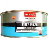 Шпатлевка со стекловолокном FIBER MICRO, Novol, 1.0 кг