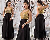 Элегантное вечернее платье с пышной юбкой,декорировано  пайетками.