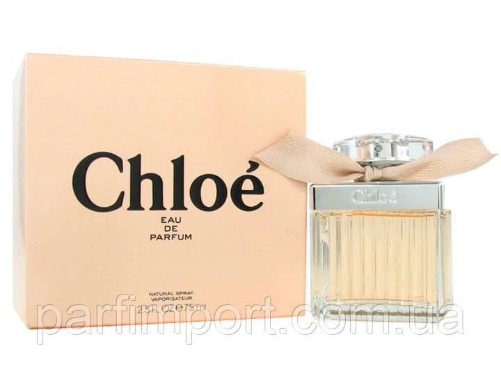 Chloe edp 75 ml Парфумована вода (оригінал оригінал Франція)