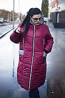 "Зимнее пальто-плащ ""Ариша""  марсала  (52-66)"
