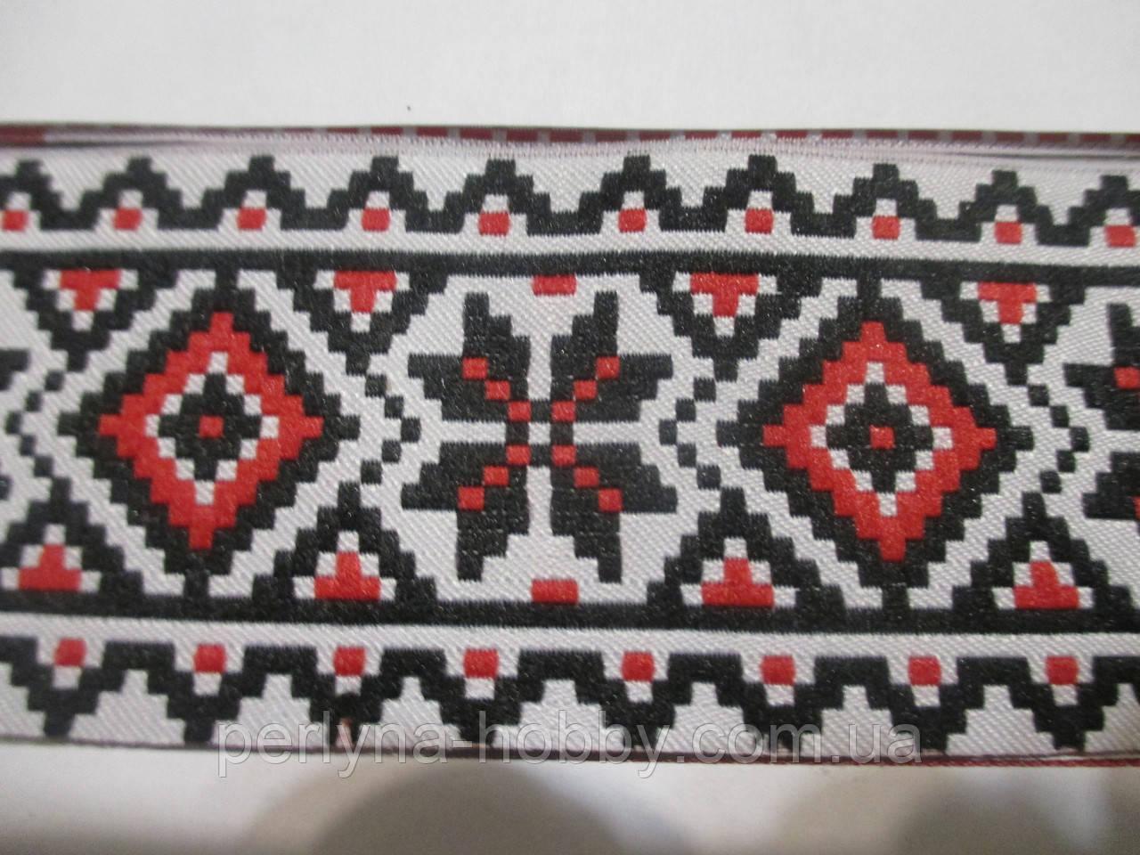 Тесьма орнамент  5 см. геометричний