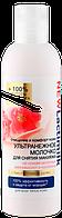 Ультранежное молочко для снятия макияжа Очищение и комфорт кожи , 200мл