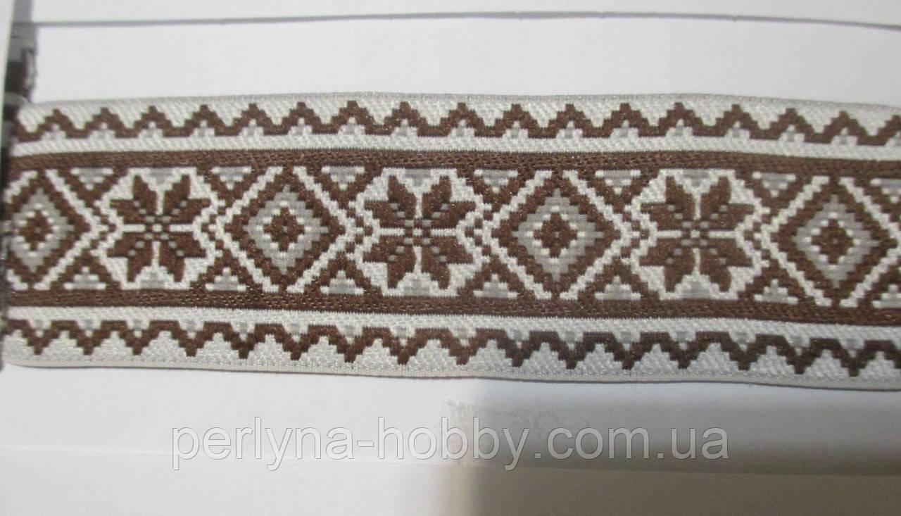 Тесьма орнамент 3см. коричневий
