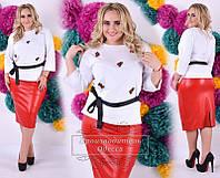 Элегантная яркая юбка-карандаш из стрейч-кожи большого размера (р.46-60)