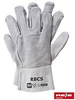 Рабочие защитные перчатки RBCS