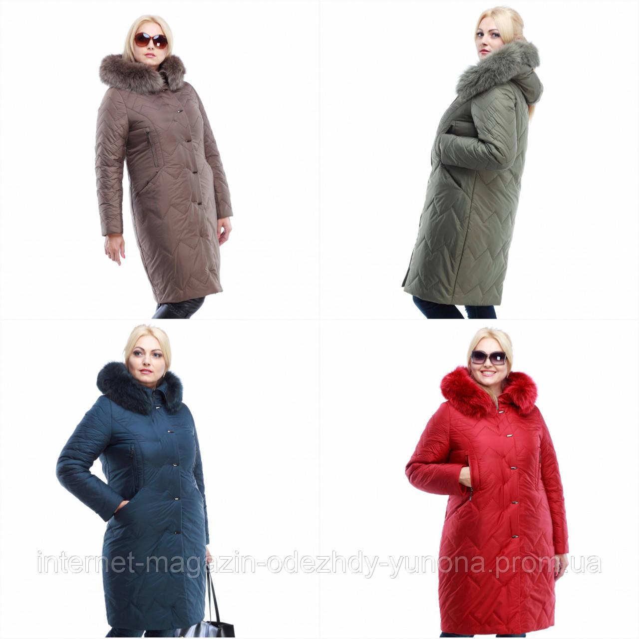 de58e529380 Пальто женское зимнее Верона - Интернет-магазин