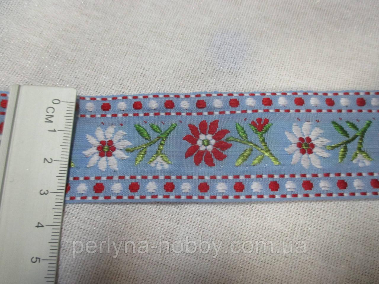 Тасьма з орнаментом квіти, голуба 3,5см