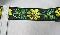 Тасьма з орнаментом квіти, чорна 5см