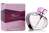 Женская парфюмерная вода Chopard Happy Spirit (купить парфюм шопард, лучшие цены) AAT
