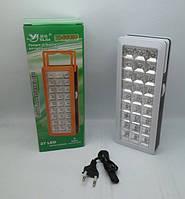 Светодиоидная фонарь Yajia 6818, панель с аккумулятором , лампаYJ6818, светотехника, переносной фонарь-лампа