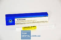 Calci-Jen (Кальций Джен) кальцийсодержащий, на водной основе