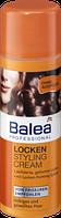 Крем для вкладання локонів Balea150мл.