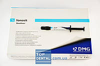 Ionosit (Ионосит) 1.5 г DMG