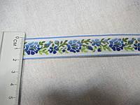 Тасьма з орнаментом квіти 18 мм. біла з голубим