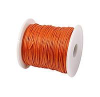 Вощеный шнур Оранжевый для рукоделия 1 мм 22 м/уп