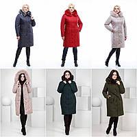 Пальто зимнее женское Аннет
