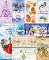 Конверт для денег Новый Год подарочный в ассортименте
