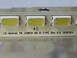 Світлодіодні LED-лінійки (стрінги) LG Innotek V6 32INCH HD -TYPE Rev 0.0 (матриця LC320EXE-SDN6)., фото 8