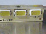 Світлодіодні LED-лінійки (стрінги) LG Innotek V6 32INCH HD -TYPE Rev 0.0 (матриця LC320EXE-SDN6)., фото 9