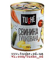 Консервы Tushe. Свинина тушеная (тушенка) (340грамм)
