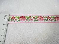 Тасьма декоративна з орнаментом жакардова квіти 18 мм. біла з рожевим