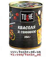 Консервы Tushe. Фасоль с мясом (350грамм)