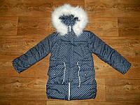 Куртка-парка на  девочку,р. 110