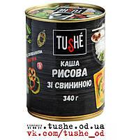 Каша рисовая с мясом тм Tushe (340грамм)
