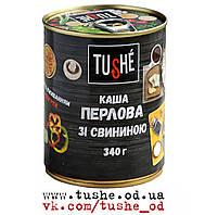 Каша перловая с мясом тм Tushe (340грамм)