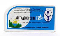 Антидепрессан-ПиК (лечение депрессивных состояний)