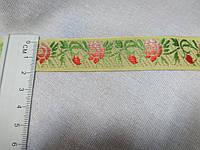 Тесьма з орнаментом квіти 2см., жовта з рожевими квітами