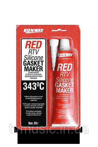 Силиконовый герметик-прокладка красный Runway RW8500 85 гр