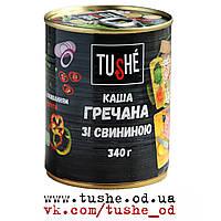 Каша гречневая с мясом тм Tushe (340грамм)