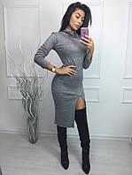 Женское  теплое платье под горло с разрезом