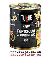Каша гороховая с мясом тм Tushe (340грамм)