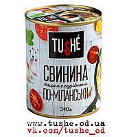 Консервы Tushe. Свинина по-милански (тушенка) (340грамм)