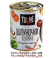 Консервы Tushe. Желудочки куриные (тушенка) (340грамм)