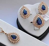 Шикарный комплект покрытие золотом 18к . с синими цирконами