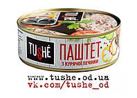 Консервы Tushe. Паштет из куриной печени (240грамм)