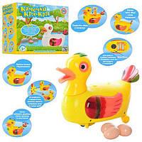 Музыкальная игрушка Уточка кря-кря несет яйца 20258
