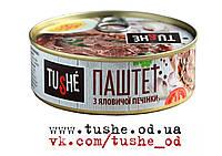Консервы Tushe. Паштет из говяжей печени (240грамм)