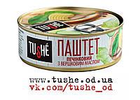 Консервы Tushe. Паштет с маслом (240грамм)