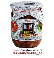 Консервы Tushe. Фасоль в томате (500грамм)