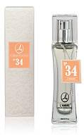 Женская парфюмированная вода Dalissime (Salvador Dali) Lambre / Ламбре №34 50 мл