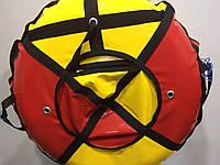 Тюбинг для катания с горки 120см диаметр материал ПВХ гарантия качества