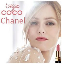 Chanel губная помада