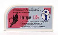 Гастерол-ПиК (лечение хронических гастритов, язвенной болезни желудка и двенадцатиперстной кишки)